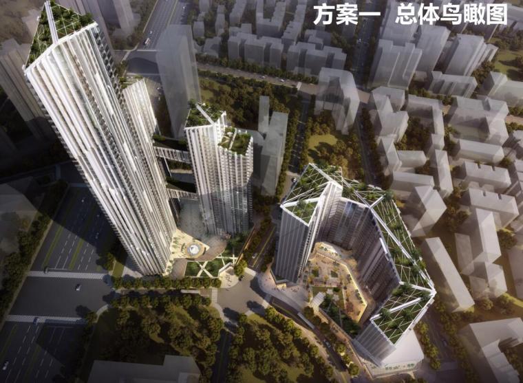 [湖北]武汉超高层商业住宅建筑方案文本
