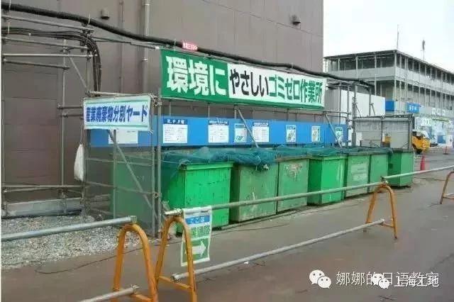 日本建筑工地和工人月薪4万怎么做到?!_5