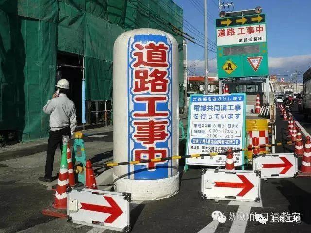 日本建筑工地和工人月薪4万怎么做到?!_3