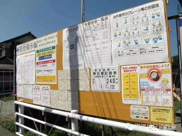 日本建筑工地和工人月薪4万怎么做到?!_12