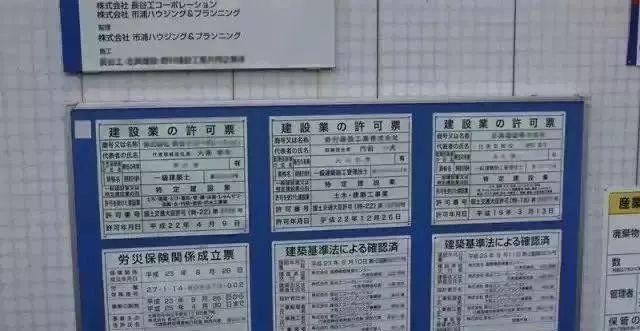 日本建筑工地和工人月薪4万怎么做到?!_16