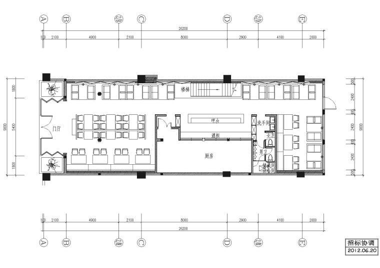 [江苏]宜兴艺术茶餐厅施工图+效果图+材料表
