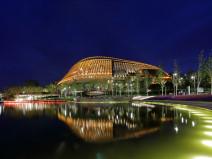 2019中國北京世界園藝博覽會中國館