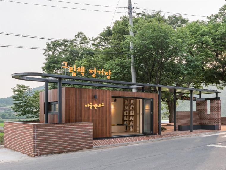 韩国松井绘本村公共建筑