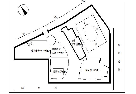[深圳]体育公园体育场工程施工组织设计