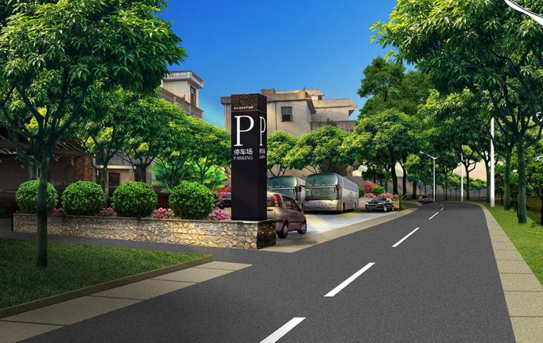 停车场设计案例效果图