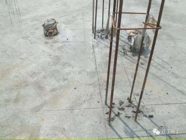 监理工作中检查出的施工质量问题_8