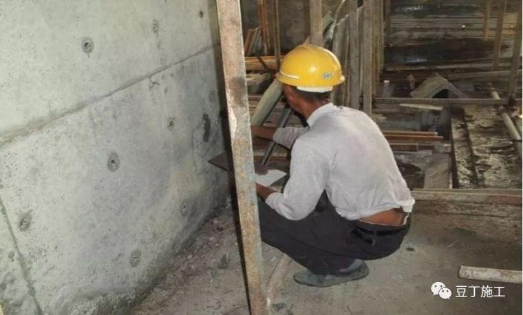 监理工作中检查出的施工质量问题_43