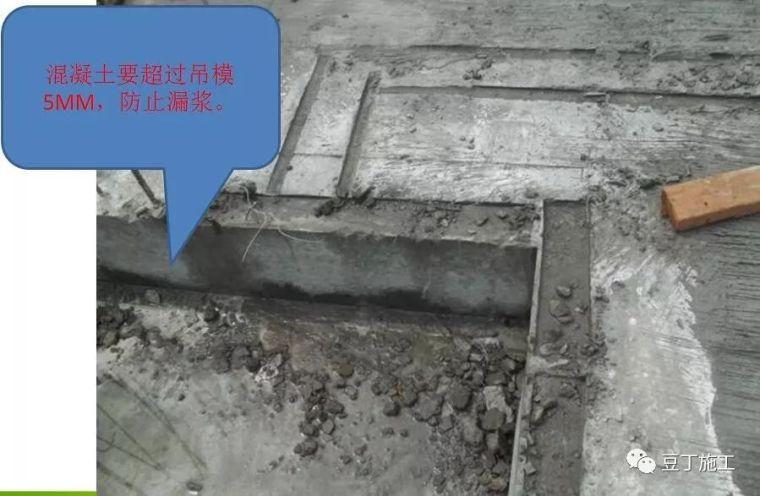 监理工作中检查出的施工质量问题_41