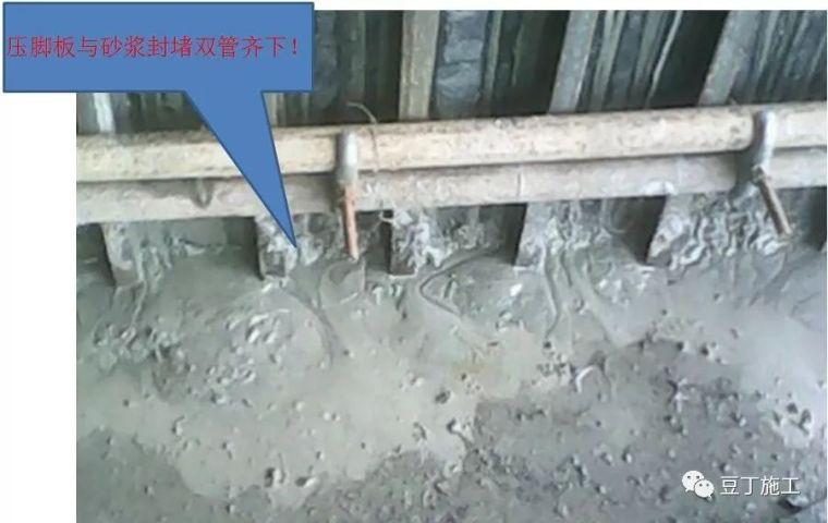 监理工作中检查出的施工质量问题_46