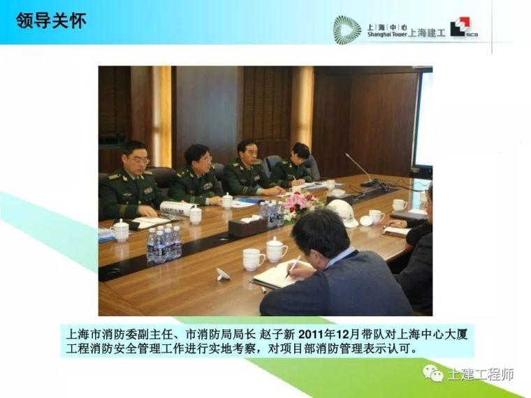 建工高层建筑施工安全防护培训讲义PPT_8