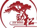 老旧小区改造的典范——北京劲松北社区