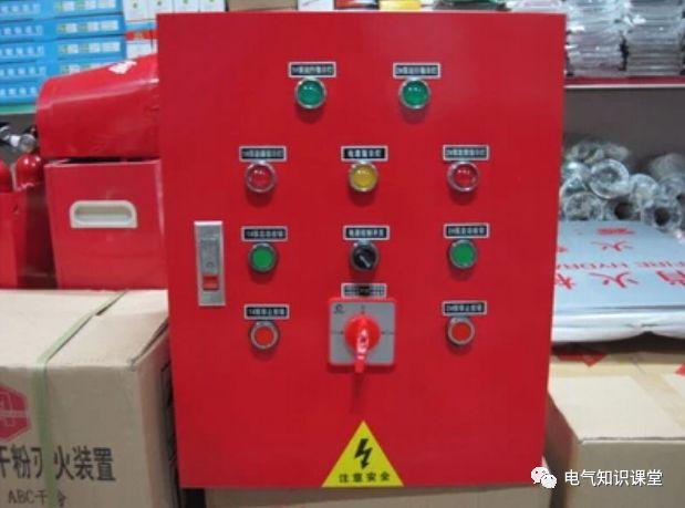 消防系统的电气设计要求以及参数,收藏!_4
