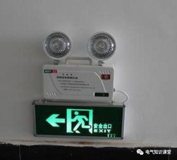 消防系统的电气设计要求以及参数,收藏!_2