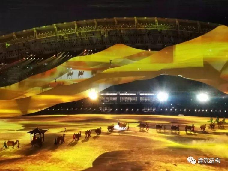 体育馆维修改造施工资料下载-军运会建筑硬核技术揭秘!