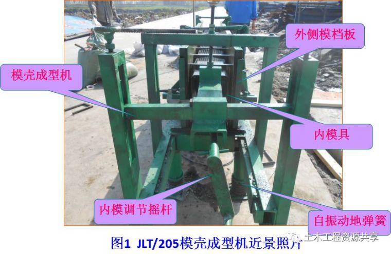 图解二次结构构造柱免支模与砌体免开槽施工