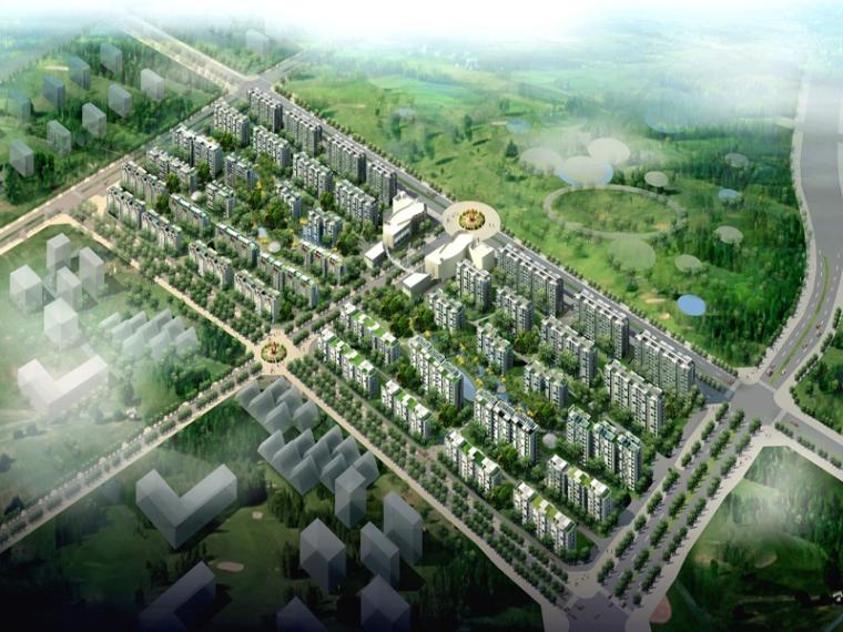 奥运村绿色建筑技术集成应用培训讲义PPT