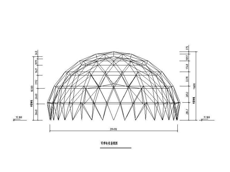 科技馆钢结构屋架施工图(穹幕球壳钢管球壳)