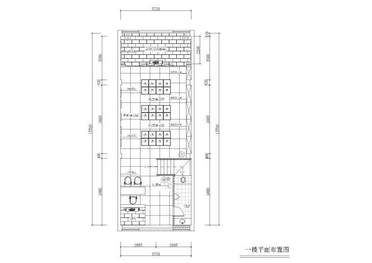 [河南]许昌茶社室内设计项目施工图+效果图