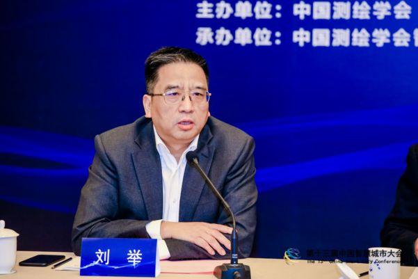 行业|第十三届中国智慧城市大会将于11月_6