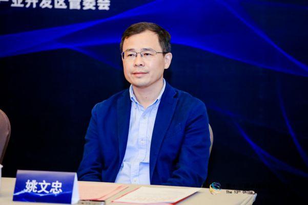行业|第十三届中国智慧城市大会将于11月_7