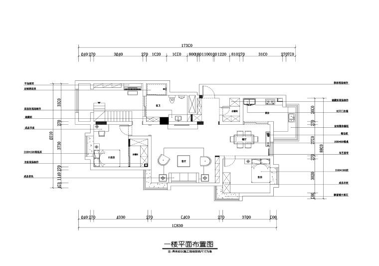 青岛丽海馨苑五居室住宅装修施工图+效果图