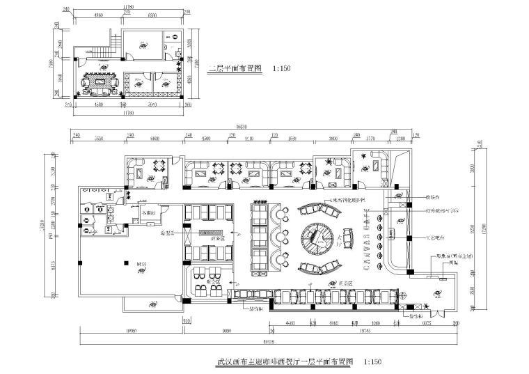 [武汉]画布主题咖啡西餐厅室内装修施工图