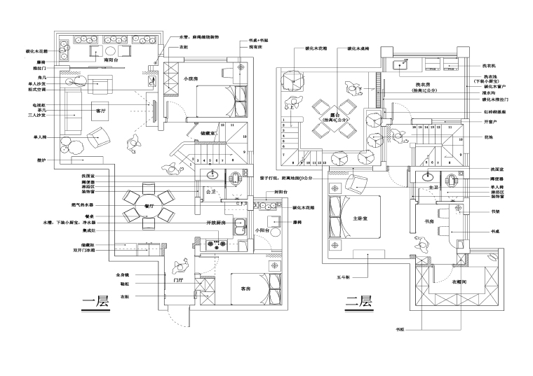 李先生雅居室内装修施工图+效果图
