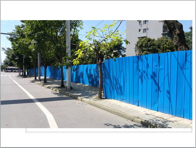 成都市围挡设施工程文明施工技术规程宣贯