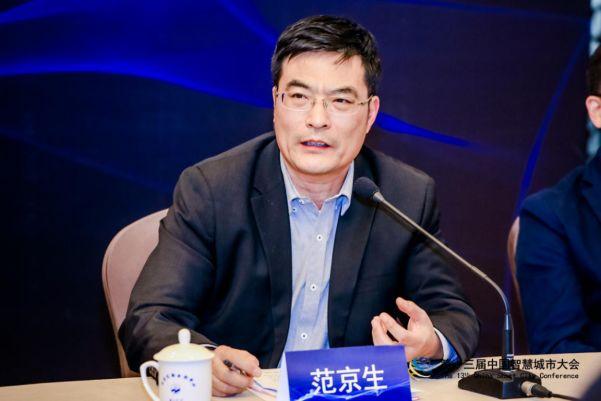 行业|第十三届中国智慧城市大会将于11月_4