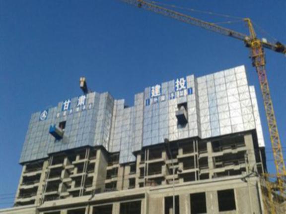 装饰工程施工工艺解析及装配式结构工程验收
