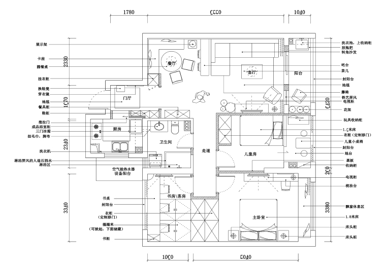 浙江杭州雅居三居室样板房装修施工图