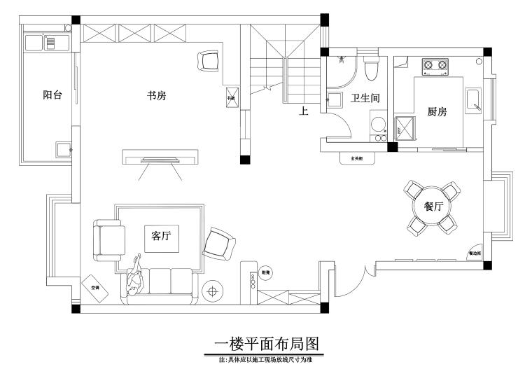 田园风格三居室样板房装修施工图+效果图