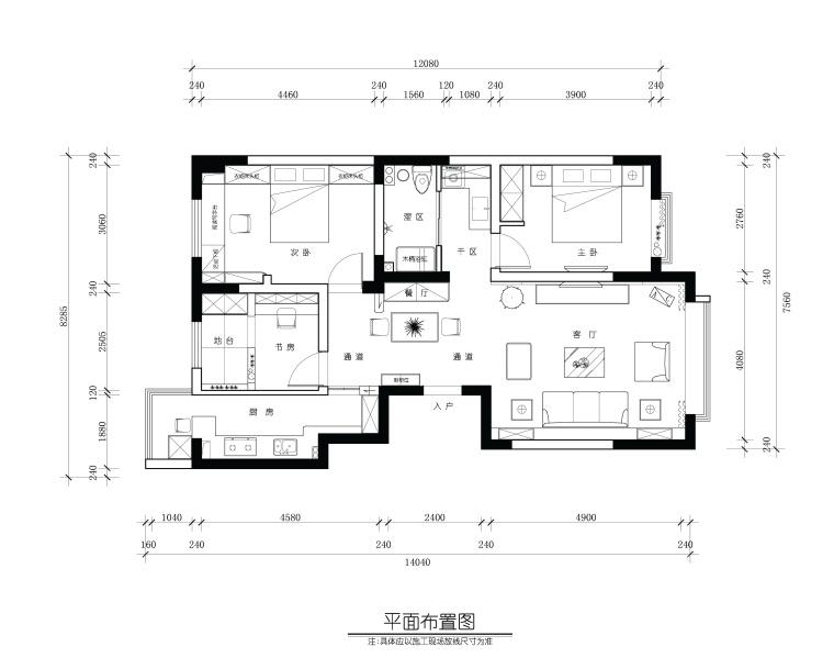 新疆五家渠115平三居室住宅装修施工图