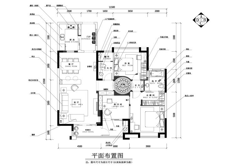两居室田园风格住宅装修施工图+效果图