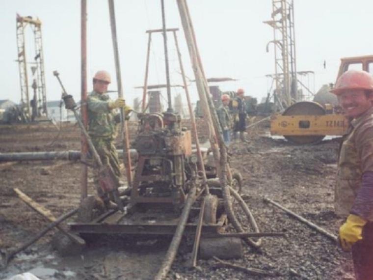 岩土工程勘察报告编制(57页,内容丰富)