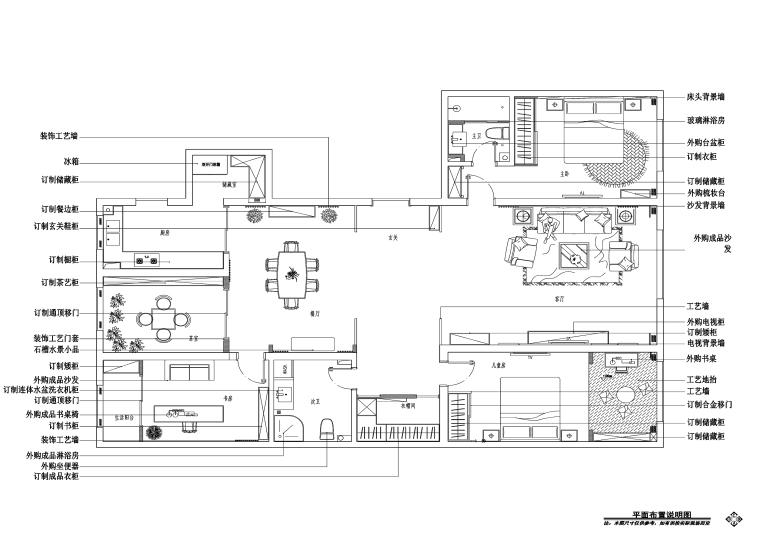 新中式风格两居室住宅装修施工图+效果图