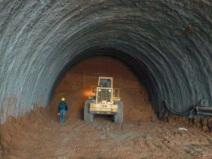 小斷面水工隧洞專項施工方案(清楚明了)
