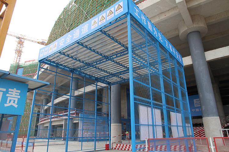 建筑工地安全通道施工方案及安全标语