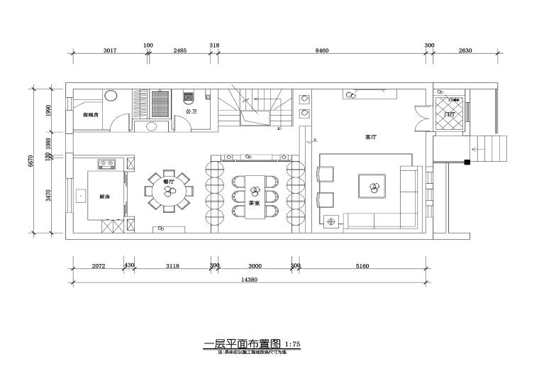 五居室中式风格住宅装修施工图+效果图