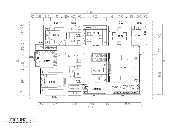 三居室中式风格住宅装修施工图+效果图