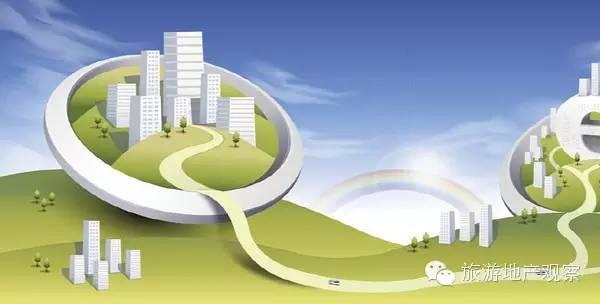 房地产企业如何转型旅游?_2