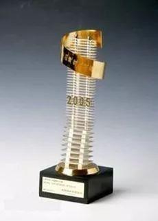 除了鲁班奖还有哪些优质工程奖项!_4