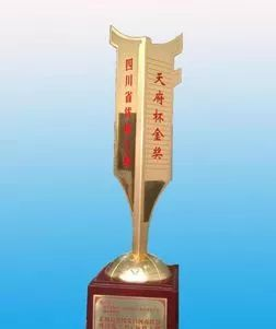 除了魯班獎還有哪些優質工程獎項!_11