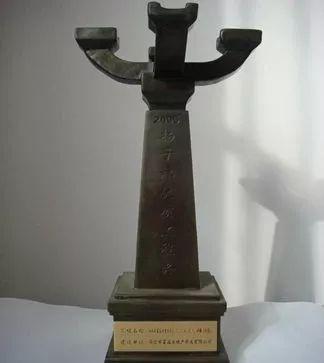 除了魯班獎還有哪些優質工程獎項!_8