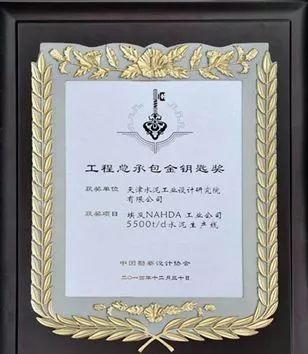 除了魯班獎還有哪些優質工程獎項!_5