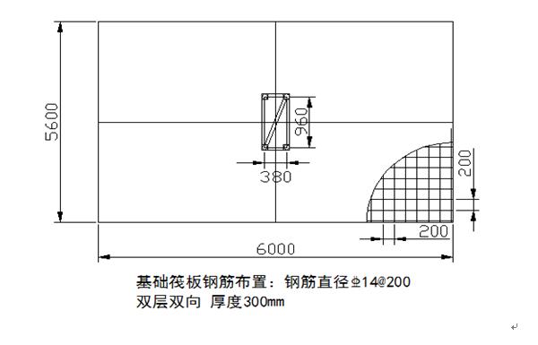 施工电梯基础施工方案(含计算书)
