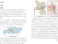 大王山旅游专线初步设计图含标文清单合同