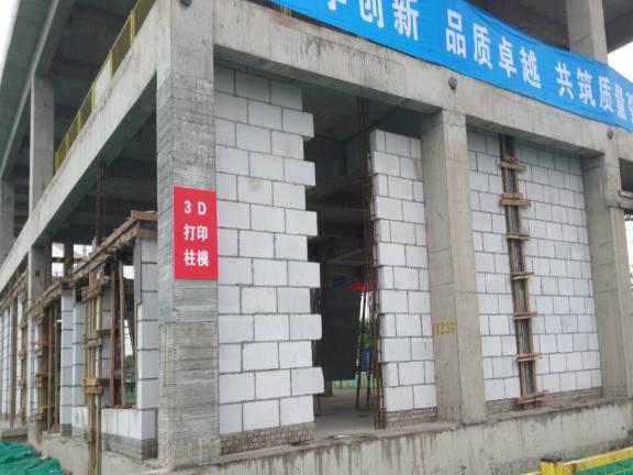 装配式建筑发展和BIM技术相结合应用