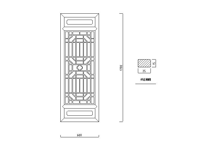 10套中式窗花芯CAD图纸